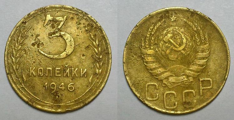 В 1937г на лицевом штемпеле монеты были внесены трансформации: число витков ленты, обвивающих колосья герба ссср