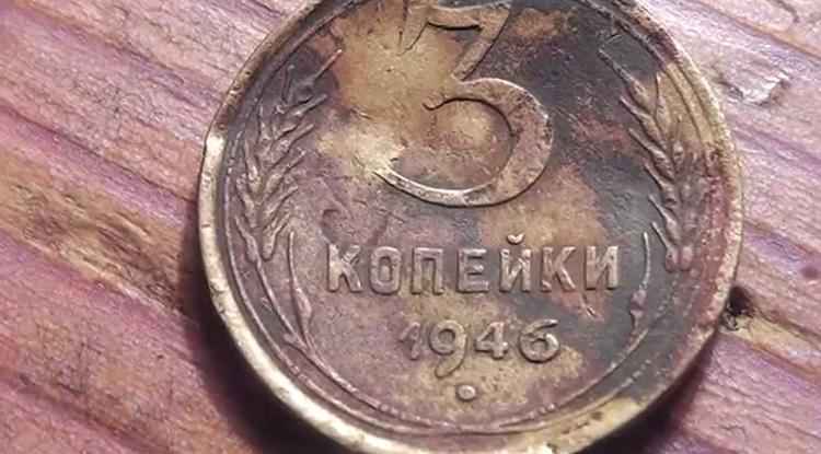 Редкий вид монеты