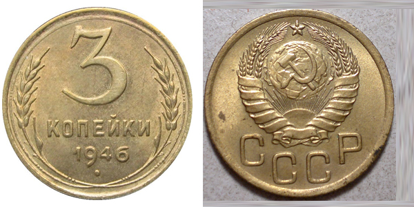 Вид монеты