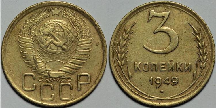 Монета с аукциона