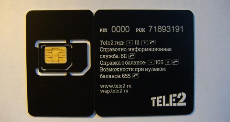 Новая симка теле-2