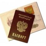 Сколько стоит восстановить паспорт при утере в 2015 году