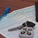 Сколько стоит вписать человека в страховку