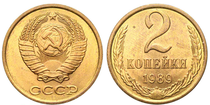 Вид монета