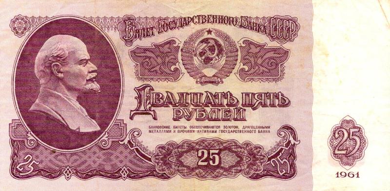 Сколько стоит один рубль 1961 года монета град интернет магазин