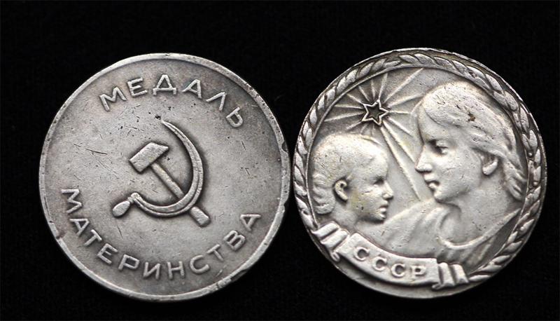 Сколько стоило серебро в ссср бумажные деньги ссср 1991 года цена