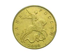 Сколько стоит монета 50 копеек 2003 года