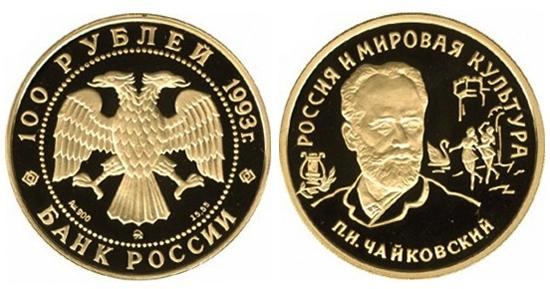 """""""П.И.Чайковский"""""""