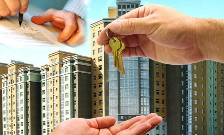 Дарение квартиры