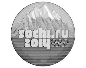 Сколько стоит монета 25 рублей «Сочи 2014»