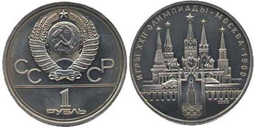 «Московский Кремль»