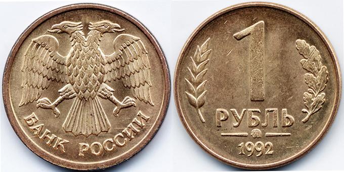 Старенькая на вид монета