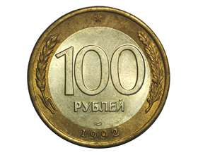 100_1992