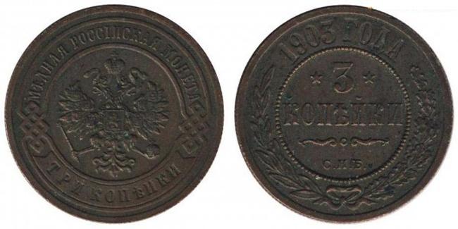 Полный внешний вид монеты