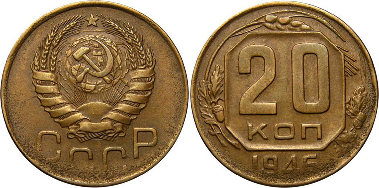 Монета из бронзы