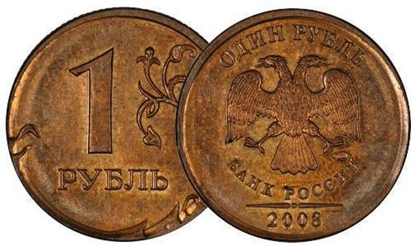 Магнитный рубль 2008