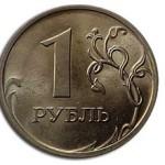 Сколько в среднем стоит монета 1 рубль 2009 года
