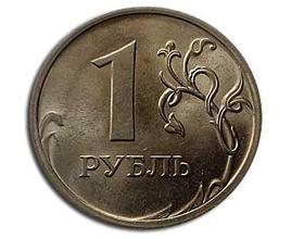 rus11