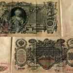 Сколько в среднем стоят бумажные 100 рублей 1910 года