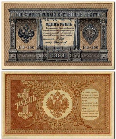 Стороны банкноты