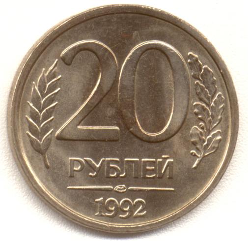 Передняя сторона монета