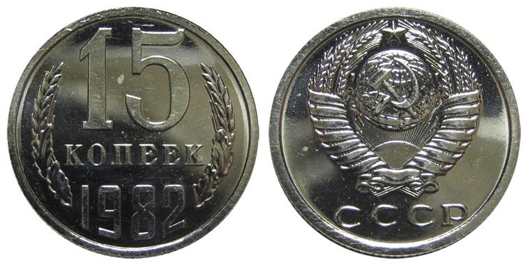 Новенькая монета