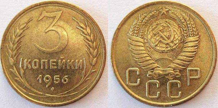 Стороны монеты