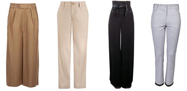 Разные брюки