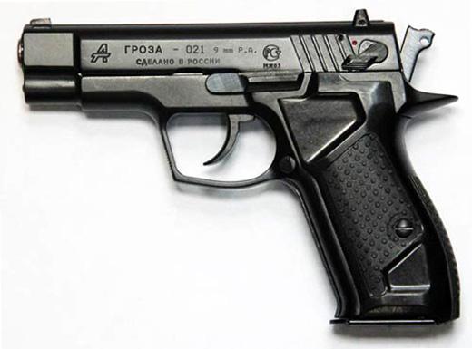 Гроза 021 - стоимость около 25 000 рублей