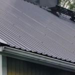 Сколько стоит профнастил на крышу — цена и где купить