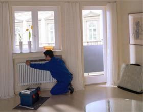 поменять батареи отопления в квартире