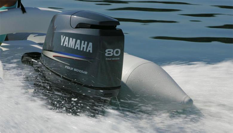 Лодка с мотором Ямаха