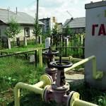 Сколько стоит подключение газа к частному дому