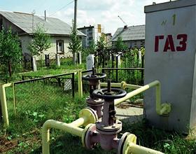 Получение заключения о технической возможности газоснабжения объекта.
