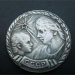 Сколько стоит медаль материнства СССР: цена и описание