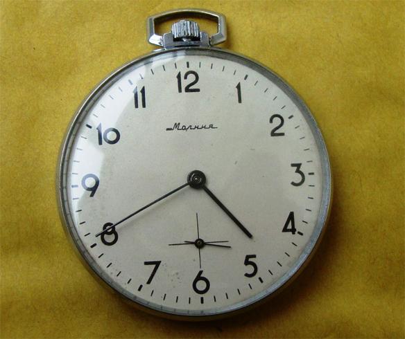 Часов стоимость ссср карманных стоимость час пик