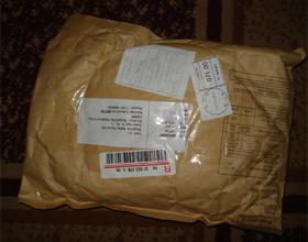 Сколько в среднем стоить отправить посылку в Китай
