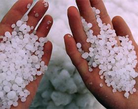 Сколько стоит морская соль