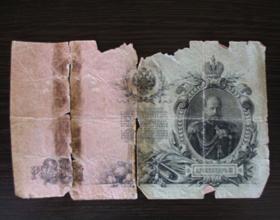 Сколько стоит бумажная купюра 25 рублей 1909 года