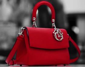 Сколько стоит сумка оригинальная сумка Dior