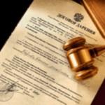 Сколько стоит заверить договор дарения у нотариуса