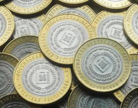 Сколько в среднем стоят юбилейные монеты 10 рублей