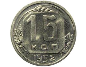15_1952