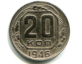 20_1946