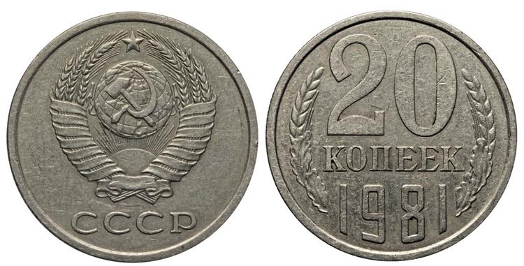 Общий вид монеты