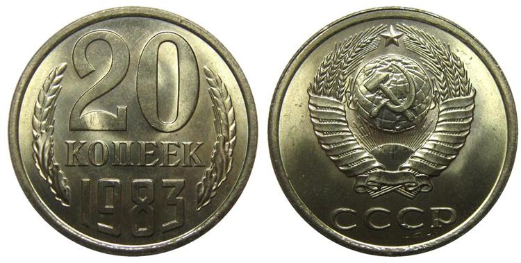 Внешний вид монеты