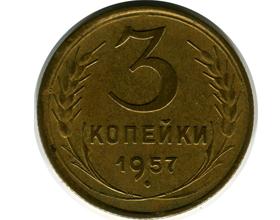 3kk1957