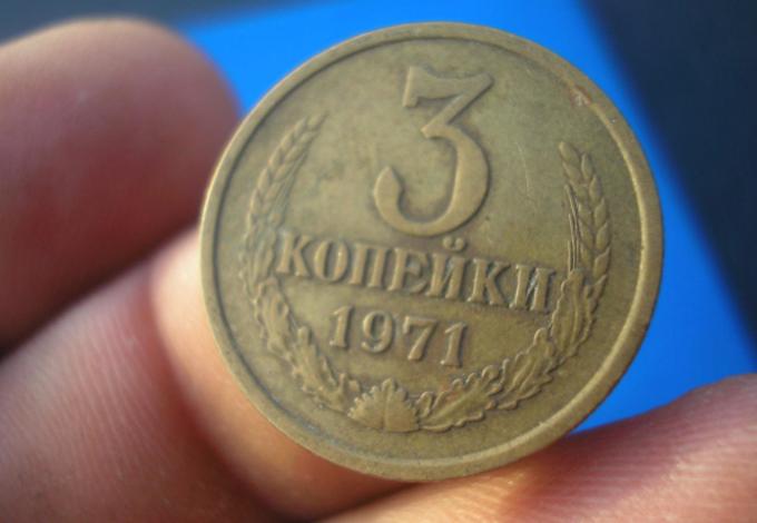 Монета 3 копейки в руках