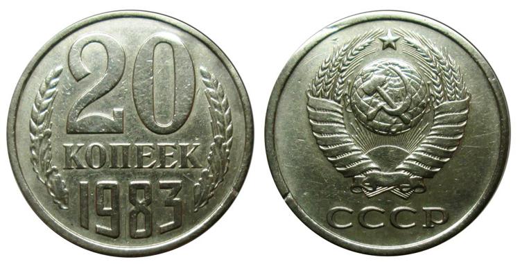 Монета Ф-117