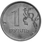 Сколько стоит монета 1 рубль 2017 года: примерная цена и описание